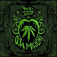 9ice - Oja Majemi (feat. Olamide, Reminisce)