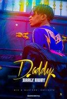 Darly Bwoy - Daddy