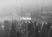 beatonthebeat - AFROBEATS TYPE BEAT (CHINA)