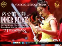 DJ FESTHAS - INNER PEACE EXCEPTIONAL MIXTAPE VOL 2 (Chinese Zheng, Erhu, Pipa, And Bamboo Flute)