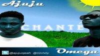 DJ Nosmas - Ajuju Chante Halleluyah Instrumental
