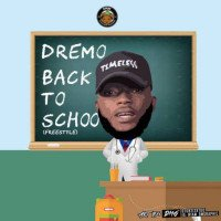 Dremo - Back To School (freestyle)