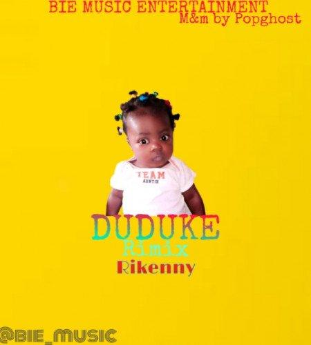 BIE MUSIC - Duduke Remix